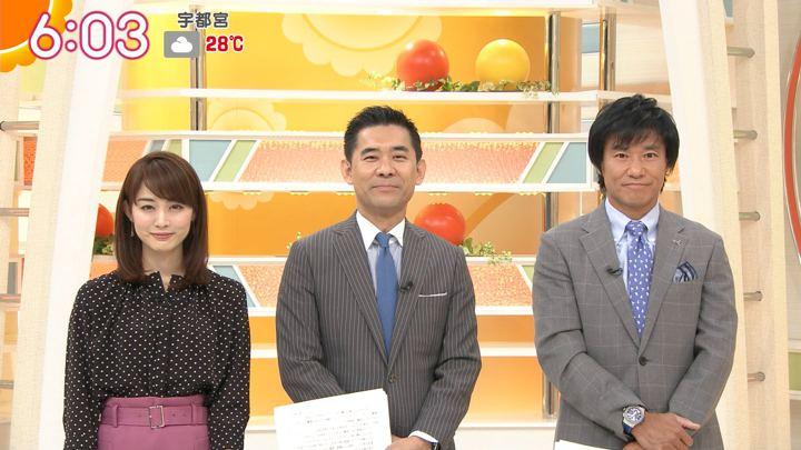 2018年05月17日新井恵理那の画像17枚目