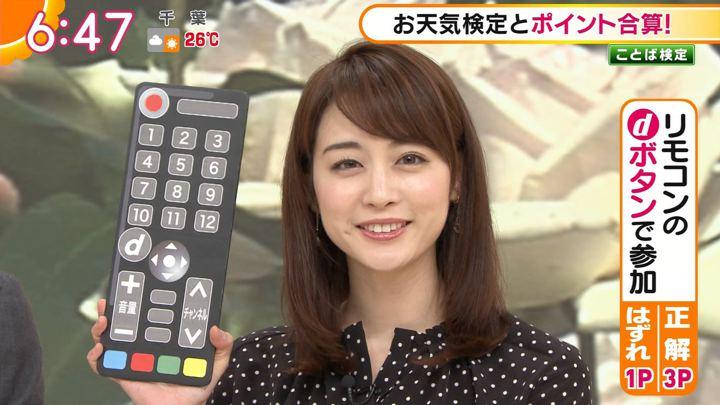 2018年05月17日新井恵理那の画像20枚目