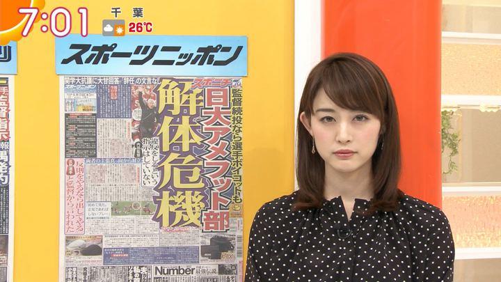 2018年05月17日新井恵理那の画像24枚目