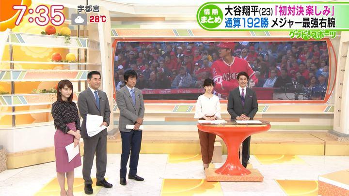 2018年05月17日新井恵理那の画像28枚目