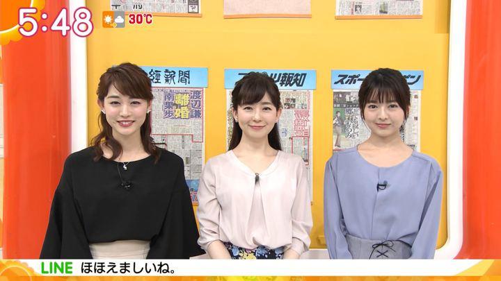 2018年05月18日新井恵理那の画像10枚目