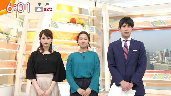 2018年05月18日新井恵理那の画像15枚目