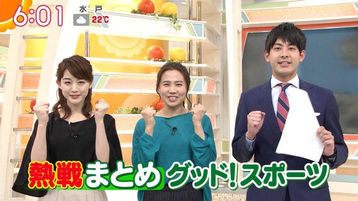 2018年05月18日新井恵理那の画像16枚目