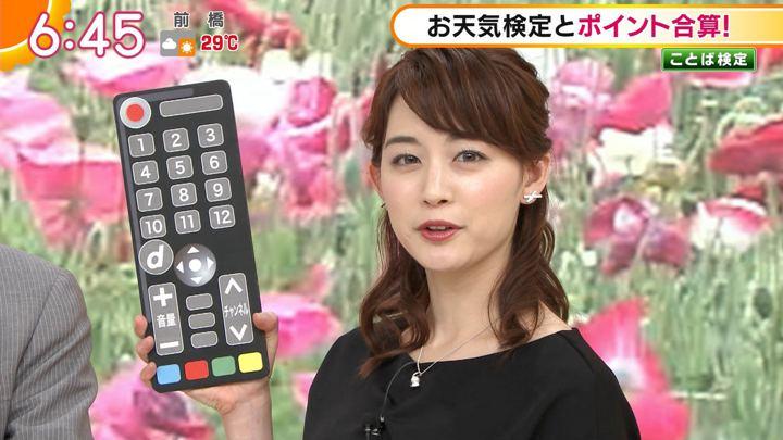 2018年05月18日新井恵理那の画像20枚目