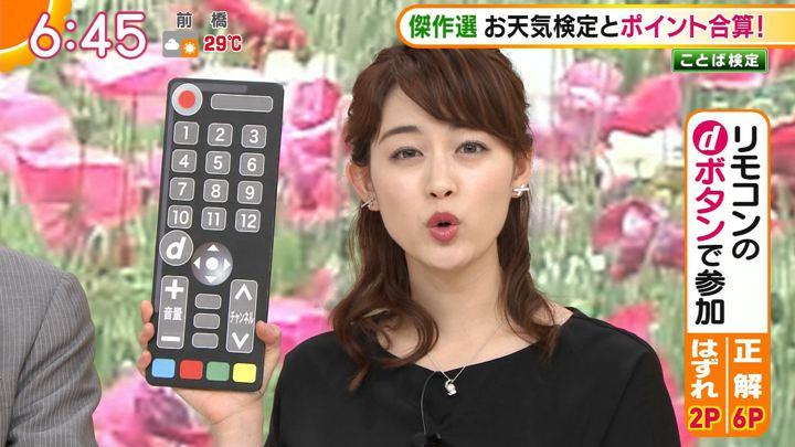 2018年05月18日新井恵理那の画像21枚目