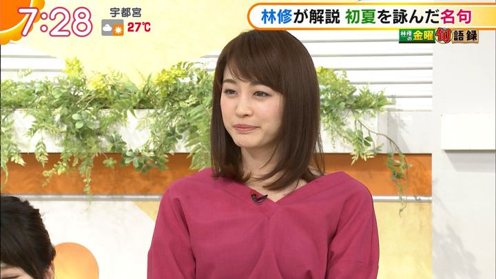 2018年05月18日新井恵理那の画像29枚目
