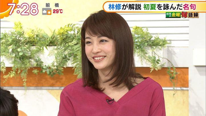 2018年05月18日新井恵理那の画像30枚目