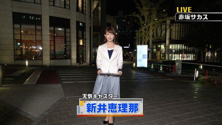 2018年05月19日新井恵理那の画像01枚目