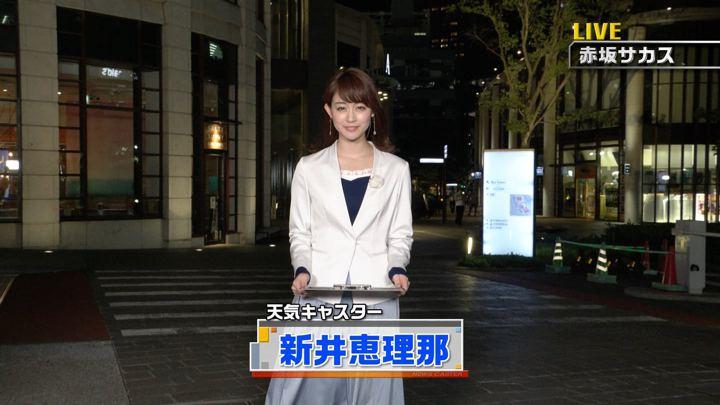 2018年05月19日新井恵理那の画像02枚目