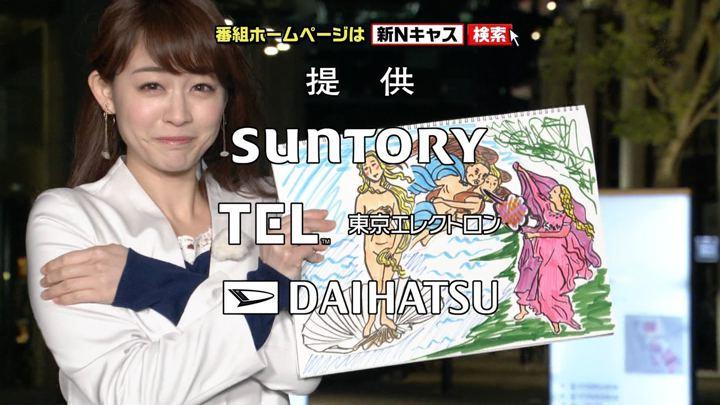 2018年05月19日新井恵理那の画像10枚目