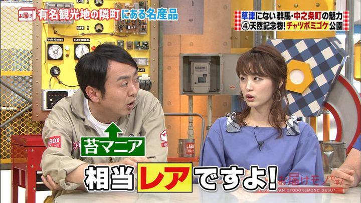 2018年05月20日新井恵理那の画像04枚目