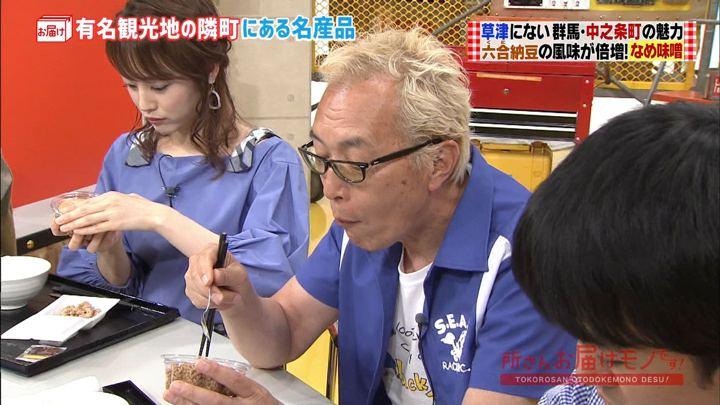 2018年05月20日新井恵理那の画像06枚目