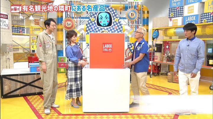 2018年05月20日新井恵理那の画像11枚目