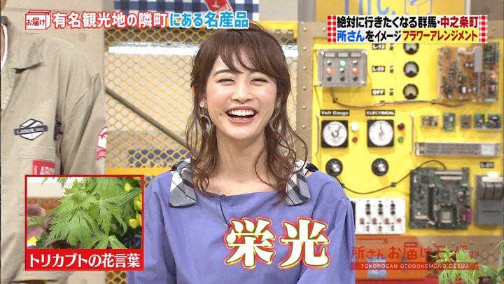 2018年05月20日新井恵理那の画像13枚目