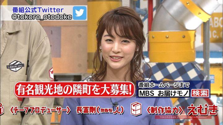 2018年05月20日新井恵理那の画像18枚目