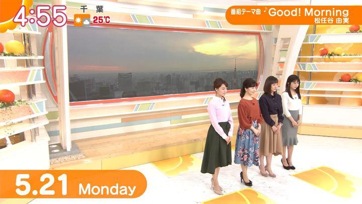 2018年05月21日新井恵理那の画像01枚目