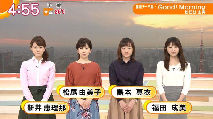 2018年05月21日新井恵理那の画像02枚目