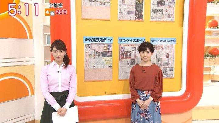 2018年05月21日新井恵理那の画像03枚目