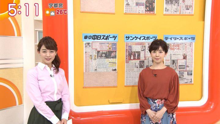 2018年05月21日新井恵理那の画像04枚目