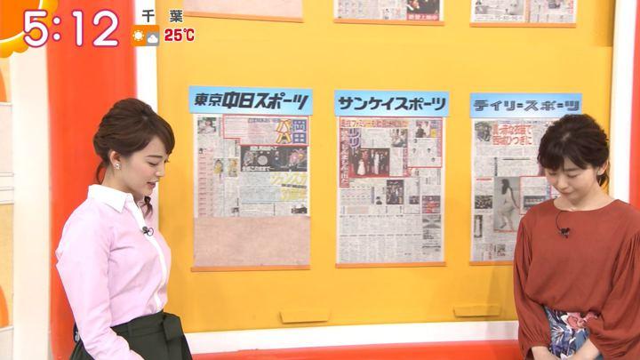 2018年05月21日新井恵理那の画像05枚目