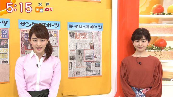 2018年05月21日新井恵理那の画像06枚目