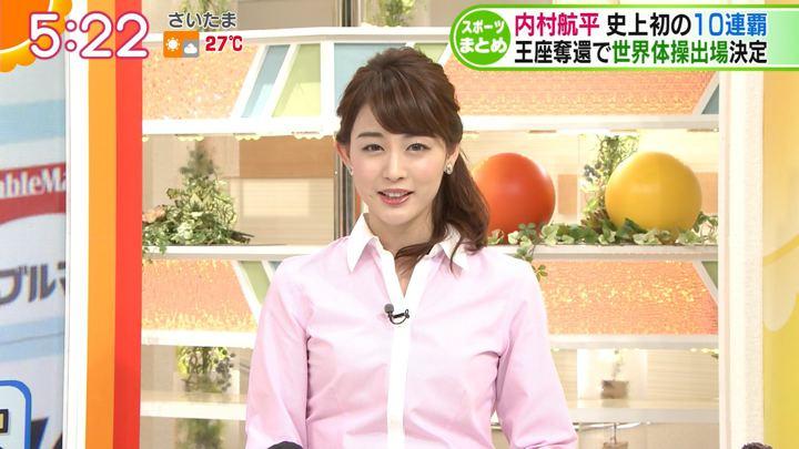 2018年05月21日新井恵理那の画像08枚目