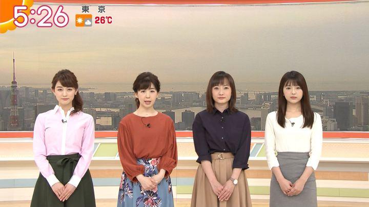 2018年05月21日新井恵理那の画像11枚目