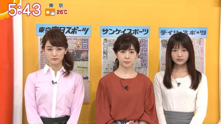 2018年05月21日新井恵理那の画像12枚目