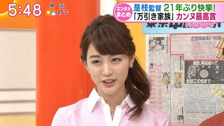 2018年05月21日新井恵理那の画像14枚目
