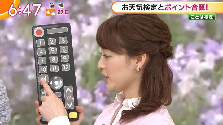 2018年05月21日新井恵理那の画像25枚目