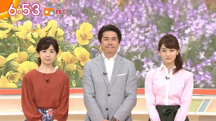 2018年05月21日新井恵理那の画像28枚目