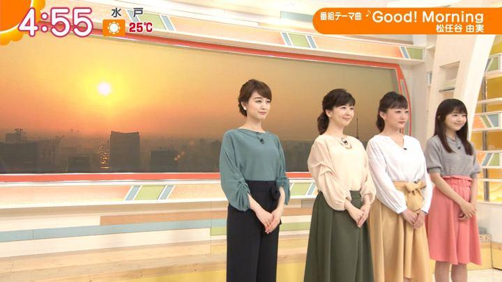 2018年05月22日新井恵理那の画像01枚目