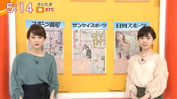 2018年05月22日新井恵理那の画像06枚目