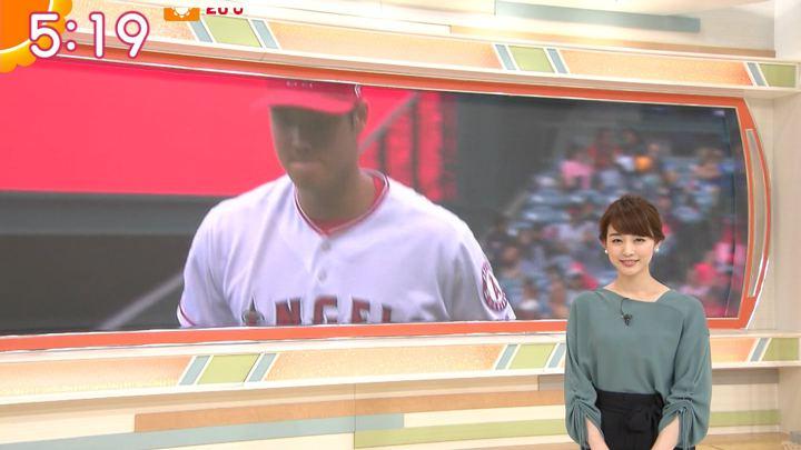 2018年05月22日新井恵理那の画像08枚目