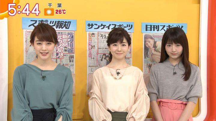 2018年05月22日新井恵理那の画像12枚目