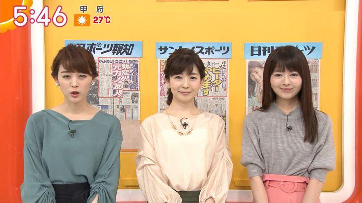 2018年05月22日新井恵理那の画像13枚目