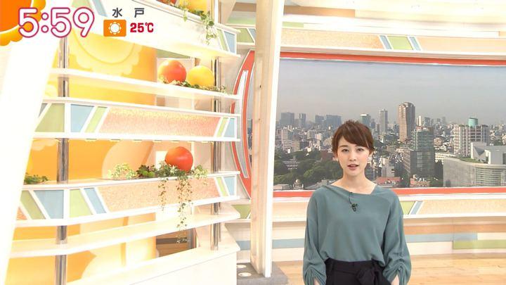 2018年05月22日新井恵理那の画像15枚目