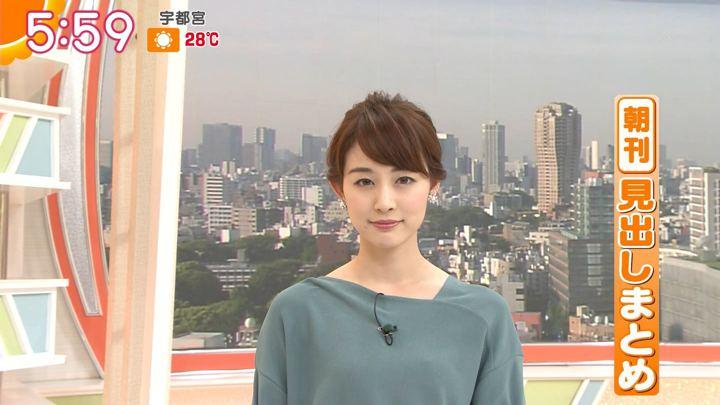 2018年05月22日新井恵理那の画像16枚目