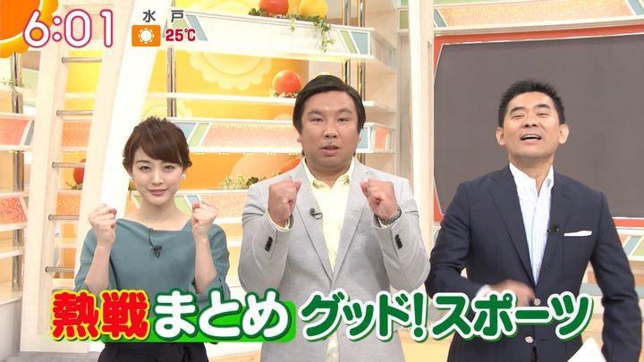 2018年05月22日新井恵理那の画像18枚目