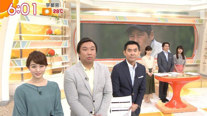 2018年05月22日新井恵理那の画像19枚目