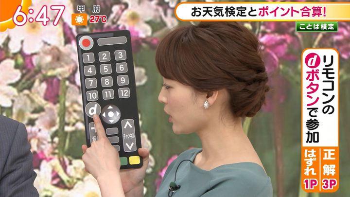 2018年05月22日新井恵理那の画像24枚目