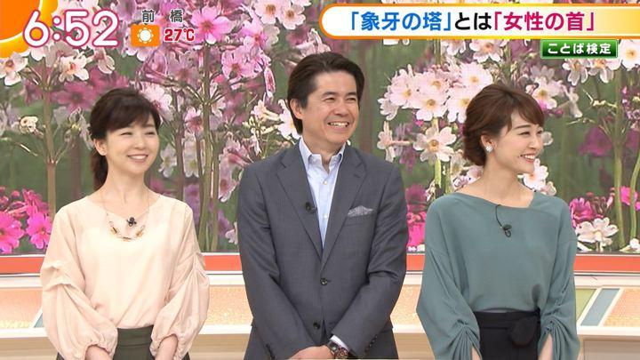 2018年05月22日新井恵理那の画像27枚目