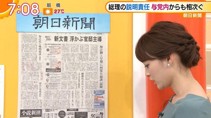 2018年05月22日新井恵理那の画像32枚目