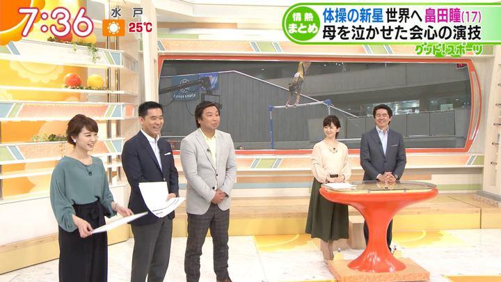2018年05月22日新井恵理那の画像37枚目