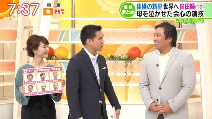 2018年05月22日新井恵理那の画像38枚目