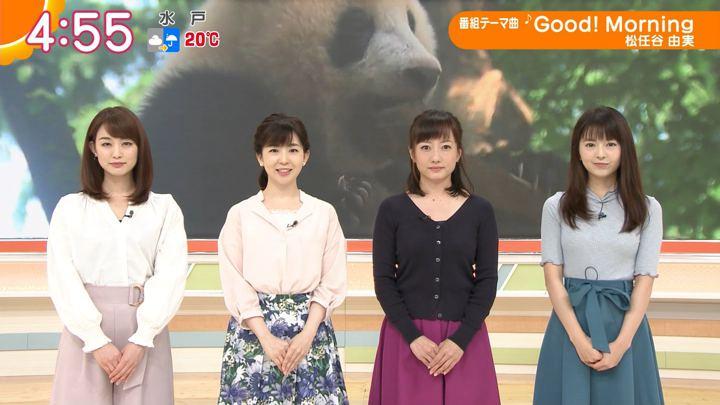 2018年05月23日新井恵理那の画像02枚目