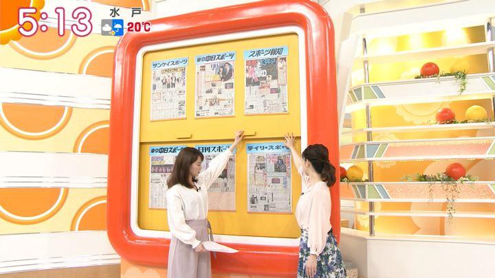2018年05月23日新井恵理那の画像04枚目