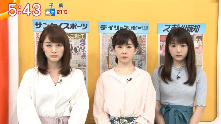 2018年05月23日新井恵理那の画像09枚目