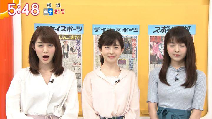 2018年05月23日新井恵理那の画像10枚目