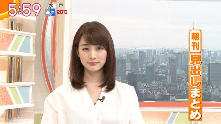 2018年05月23日新井恵理那の画像12枚目